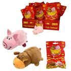 Мягкая игрушка-вывернушка мини «Собака-Свинья» 2 в 1, 4 см