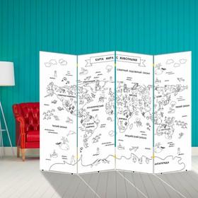 """Ширма """"Карта мира с животными"""", 200 × 160 см"""