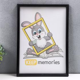 Photo frame plastic L-4 21x30 cm, black, with safety glass