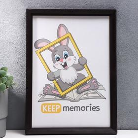 Photo frame plastic L-5 21x30 cm, white, with safety glass