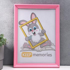 Photo frame plastic L-1 21x30 cm, pink, with safety glass