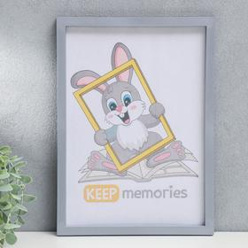 Photo frame plastic L-3 21x30 cm, silver. met., with safety glass