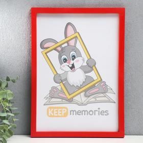 Photo frame plastic L-3 21x30 cm, red, with safety glass