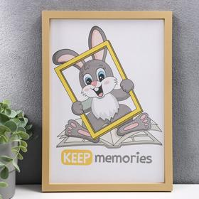 Photo frame plastic L-3 21x30 cm, grey, with safety glass