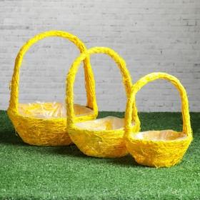 Набор корзин «Солнышко», 3 шт, 25×10/32 см, 20×9/28 см, 17×8/23 см, ротанг, сизаль