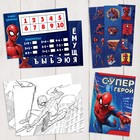 Подарочный творческий набор: наклейки, блокнот, раскраски, обучающие карточки, Человек-паук