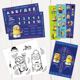 """Подарочный творческий набор: наклейки, блокнот, раскраски, обучающие карточки, """"Bello!"""", Гадкий Я"""