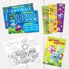 Подарочный творческий набор: наклейки, блокнот, раскраски, обучающие карточки, СМЕШАРИКИ