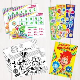 "Подарочный творческий набор: наклейки, блокнот, раскраски, обучающие карточки, ""Фикси-набор"", ФИКСИКИ"