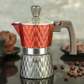 """Кофеварка гейзерная """"Дольче"""", на 2 чашки, цвет красный"""