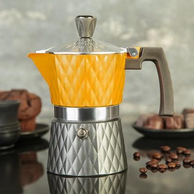 """Кофеварка гейзерная """"Дольче"""", на 3 чашки, цвет оранжевый"""