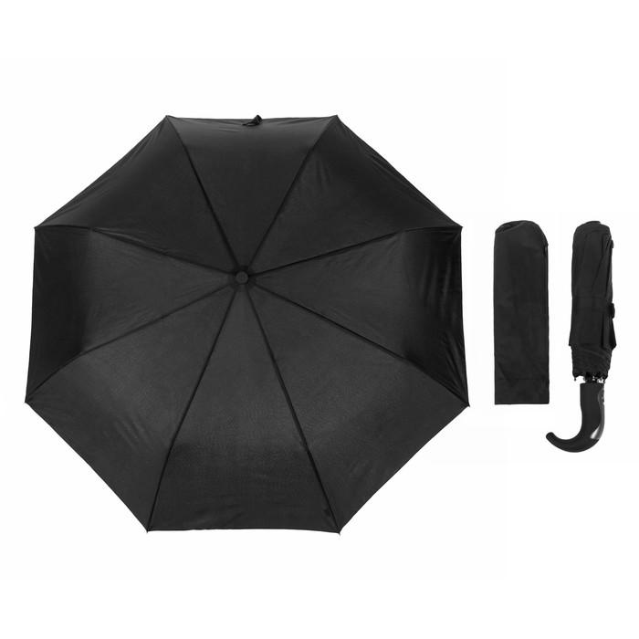 Зонт автоматический, цвет чёрный