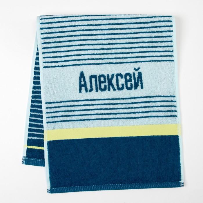 """Полотенце именное махровое """"Алексей"""" синее 30х70 см 100% хлопок, 420гр/м2"""