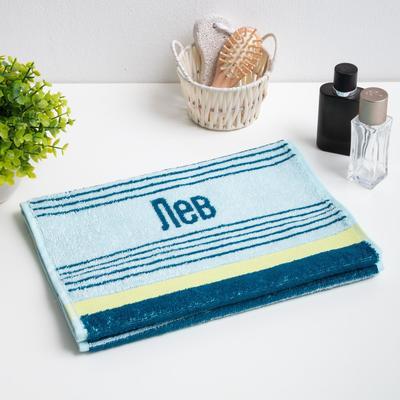 """Personalized Terry towel """"lion"""" blue 30x70 cm 100% cotton, 420гр/m2"""