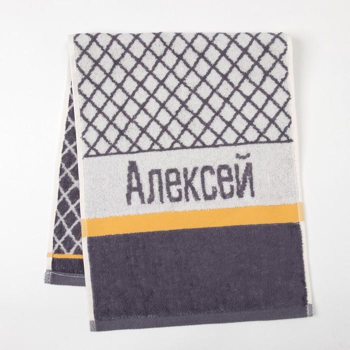 """Полотенце именное махровое """"Алексей"""" 30х70 см 100% хлопок, 420гр/м2"""