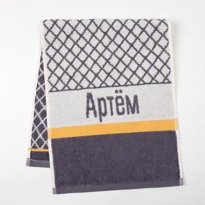 Towel personalized Terry Artem 30x70 cm 100% cotton, 420гр/m2