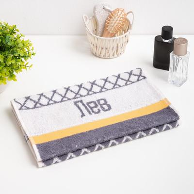 Towel personalized Terry lion 30x70 cm 100% cotton, 420гр/m2