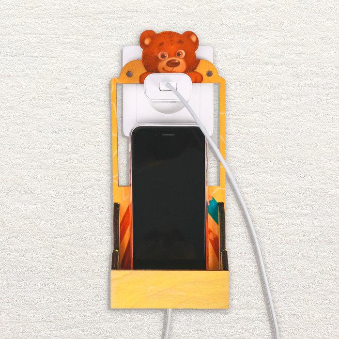 "Органайзер для телефона на розетку ""Медвежонок"""