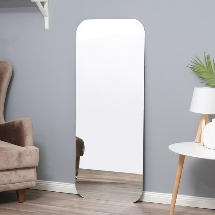 Зеркало «Азимут», настенное, 53,5×127,5 см