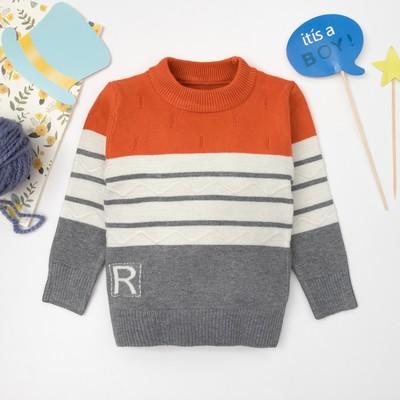 """Свитер для мальчика """"R"""", рост 86-92 см, цвет оранжевый"""