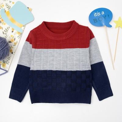 """Свитер для мальчика """"Полоски"""", вид 1, рост 86-92 см, цвет бордо/серый/синий"""
