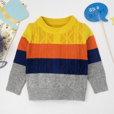 """Свитер для мальчика """"Полоски"""", вид 2, рост 86-92 см, цвет жёлтый/оранжевый/синий"""