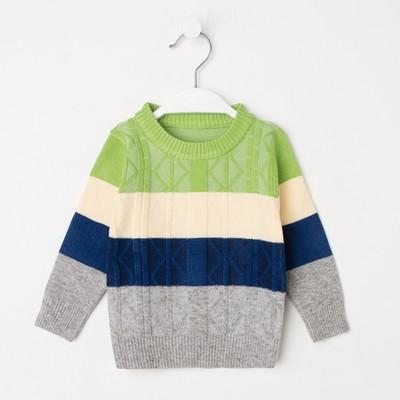 """Свитер для мальчика """"Полоски"""", вид 2, рост 86-92 см, цвет зелёный/экрю/синий"""