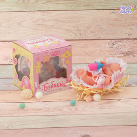 Baby ball, gift box, MIX