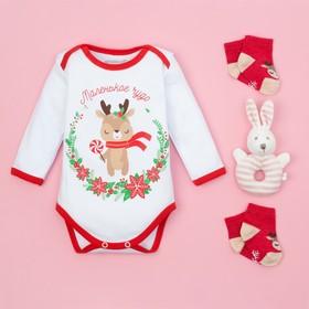 """Набор Крошка Я """"Новогодний олененок"""": боди, носки (2 пары), игрушка, р,22, рост 62-68 см"""