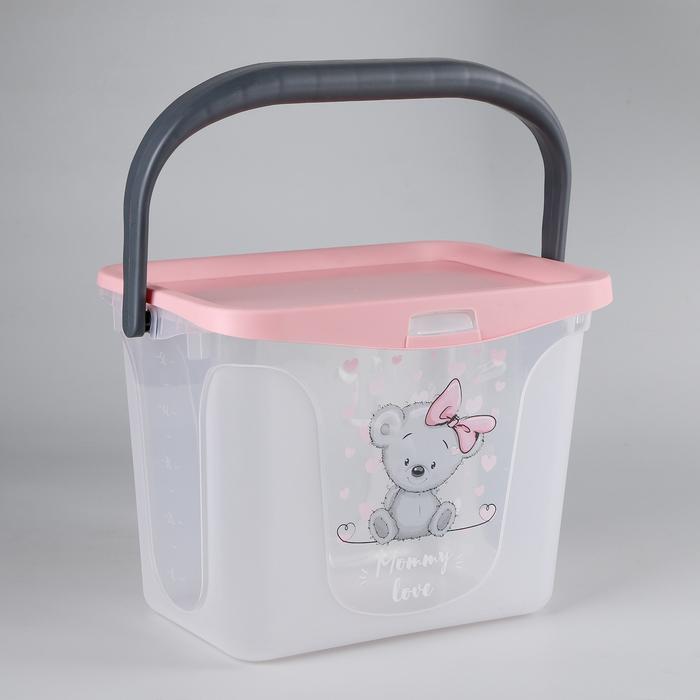 Контейнер для игрушек Mommy love, 6 л, цвет нежно-розовый