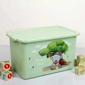 Контейнер для игрушек Mommy love, цвет чайное дерево Ош