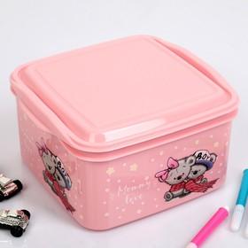 Контейнер универсальный Mommy love, 1,5 л, цвет нежно-розовый