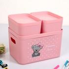 """Набор органайзеров """"Mommy love"""", цвет нежно-розовый"""