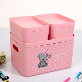 Набор органайзеров Mommy love, цвет нежно-розовый