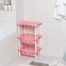 Этажерка 3-х секционная Mommy love, цвет нежно-розовый