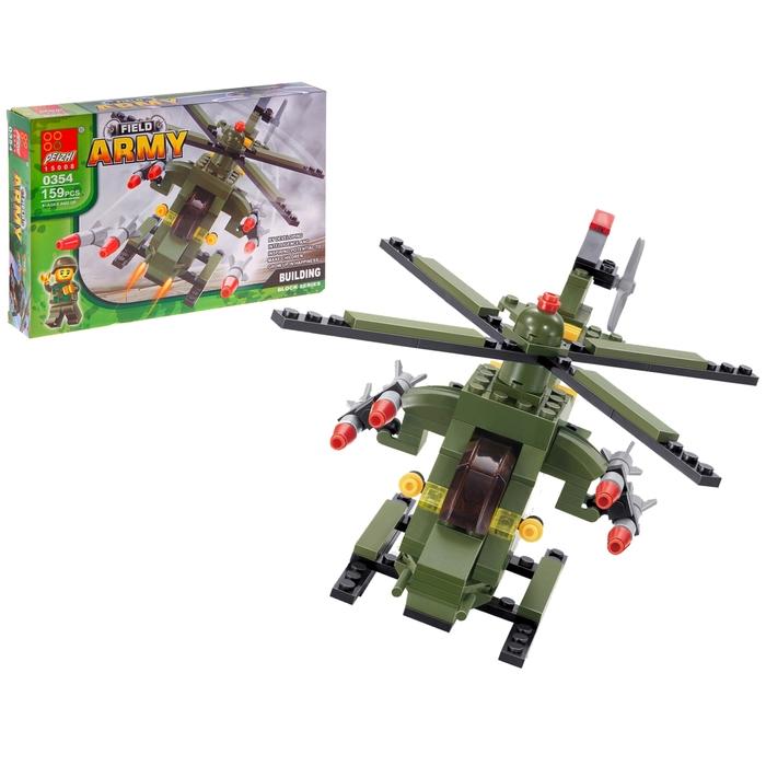 Конструктор «Вертолёт-истребитель», 159 деталей