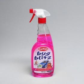 """Очиститель от следов насекомых Carplan """"Bug Blitz"""", 750 мл, триггер"""