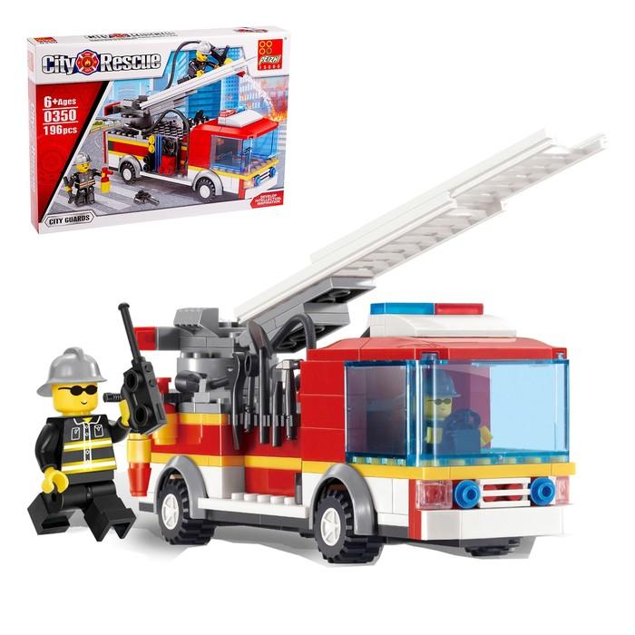Конструктор «Пожарная машина», 196 деталей