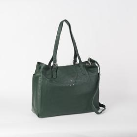 Сумка женская, отдел с перегородкой на молнии, 3 наружных кармана, длинный ремень, цвет зелёный