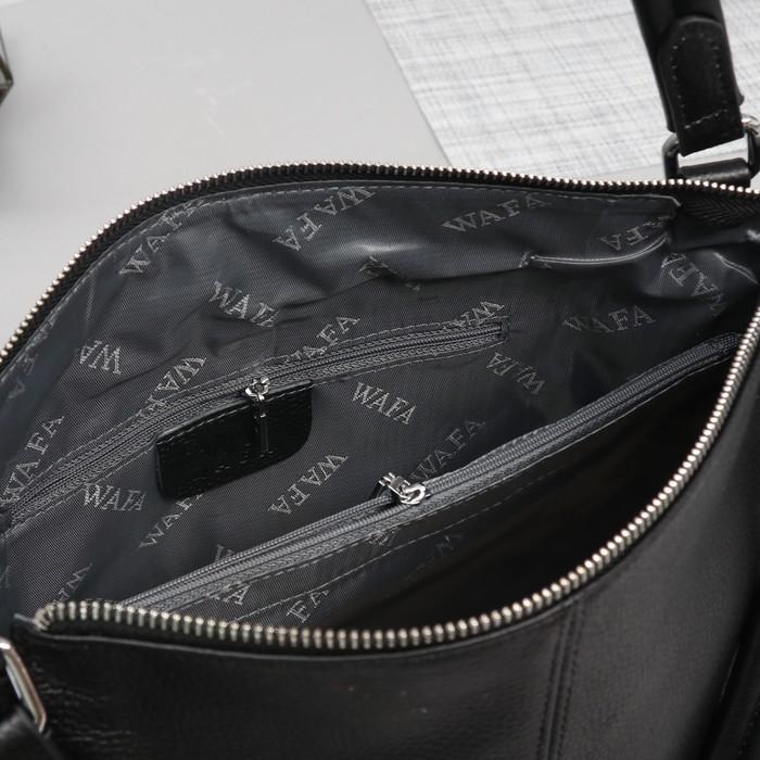 Сумка женская, отдел с перегородкой на молнии, 3 наружных кармана, длинный ремень, цвет чёрный