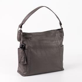 Women's bag, office with partition with zipper, 3 exterior pockets, a long strap, color grey