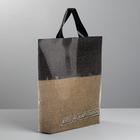 Пакет полиэтиленовый с петлевой ручкой «Это не картошка», 30 × 35 см - фото 308983758