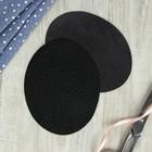 Заплатки для одежды, овальные, 14,3 х 11,1см, термоклеевые, кожзам, пара, цвет чёрный