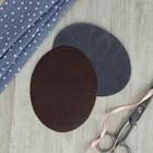 Заплатки для одежды, 14,3 × 11,1 см, термоклеевые, пара, цвет коричневый