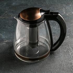 """Чайник заварочный 2 л """"Глянец"""", цвет коричневый"""