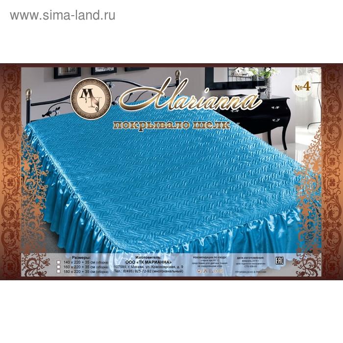 Покрывало Marianna Premium с оборкой 160*200см/35см т-синий (4), искусственный шёлк, 100% полиэстер