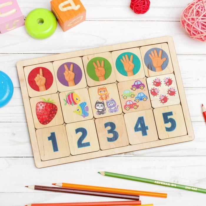 Игра развивающая деревянная «Считаем до пяти» - фото 105621615