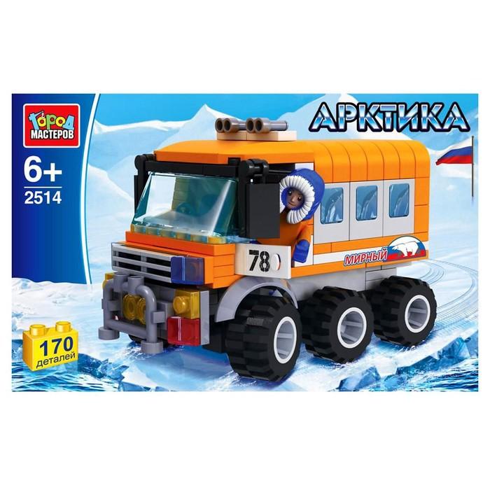Конструктор «Арктика: полярный вездеход» с фигуркой, 170 деталей