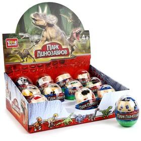 Конструктор «Динозавры» в яйце, 73-106 деталей, МИКС