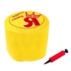"""Надувной пуфик """"Здесь сижу я"""", с насосом, цвет желтый"""